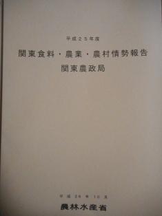 140217-4.jpg