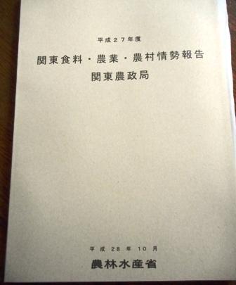 170525-7.jpg