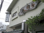 isinomaki-11.jpg