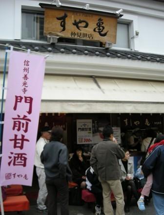 20081109-11.jpg