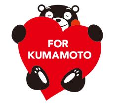 KUMAMON.1PG.png