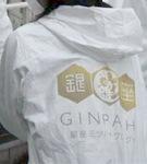 gin-27.jpg